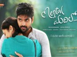 Mental Madhilo Movie Review Natural Feel Good Love Story