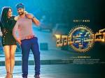 Nara Rohith S Balakrishnudu Looks At Nov 24 Release