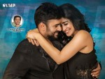 Nara Rohith Given Clarity On Affair With Regina