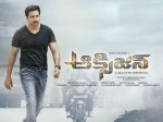 Gopichand S Oxygen Movie Review Rating