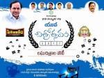 Yuva Chitrotsavam Short Filim Contest Ravindra Bharathi