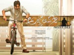 Agnyaathavaasi Teaser Be On December 16th