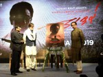 Bal Thackeray S Biopic Teaser Released Amitabh