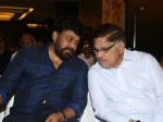 Allu Aravind Interesting Comments About Chiranjeevi