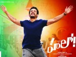 Hello Movie Still Has Ro Collect Rs 16 Crores Become Hit