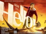 Hello Movie 1st Day Collections