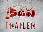 Rgv S Kadapa Web Series Trailer