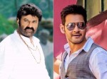 Mahesh Babu Balakrishna Multi Starrer Movie Boyapati Srinu Direction
