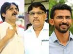 Pawan Kalyan Made Serious Allegations On Allu Aravind Shekhar Kammula