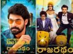 Rana Daggubati Unveiled Rajaratham S Trailer