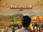 First Look Rangasthalam Be Released On December