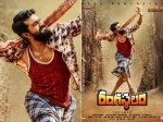 Ramcharan Rangasthalam Movie Teaser May Release On Pongal