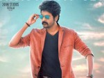 Sivakarthikeyan S Velaikkaran Movie Film Unit Releases Lyrical Video