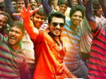 Surya Gang Official First Look Poster Released