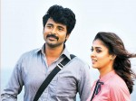 Velaikkaran Vaa Velaikkara Lyric Video