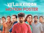 Watch The Motion Poster Of Velaikkaran