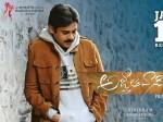 Plus Minus Points Pawan Kalyan Agnyaathavasi Movie