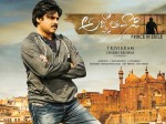 Agnyaathavaasi Movie Review Pawan Kalyan Trivikram Srinivas Fail To Create Another Magic