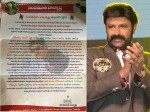 Balakrishna Sankranthi 2018 New Year Wishes