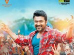 Surya Gang Movie Review
