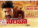 Nandamuri Balakrishna S Jai Simha Movie Twitter Review