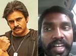 Frustrated Pawan Kalyan Fan About Agnyaathavaasi Movie