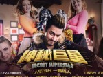 Aamir Khan S Secret Superstar Beats Dangal China
