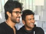 Vijay Devarakonda Developing Bond With Kannada Industry Star In A Rockline Venkatesh