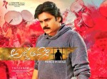 Agnyaathavaasi Movie Is 3rd Biggest Disaster Indian Cinema