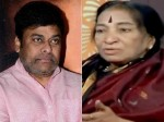 Mega Star Chiranjeevi Condolence Lakshmi Devi Kanakala Death