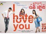 Rahul Ravindran S Hyderabad Love Story Releasing On 23rd