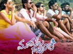 Manasuku Nachindi Movie Review