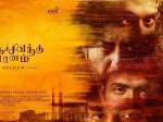 Mani Ratnam S Next Film Titled Nawab Telugu