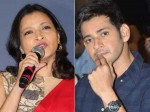 Manjula Gattamneni Shocking Comments On Maheshbabu