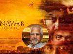 Vijay Sethupathi Arvind Swami Be Seen Sensational Roles Manratnam Film