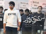 Varun Tej S Tholiprema Inching Towards 50 Crore Club