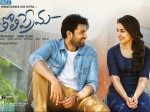 Varun Tej S Tholi Prema Flying Start At Overseas Market