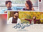 Tholi Prema Collections Report Varun Tej Keeps Collection Graph High