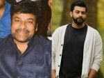 Chiranjeevi Shocked After Watching Tholi Prema Movie