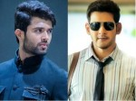 Mahesh Babu Sandeep Reddy Vanga Teamed Up Sugar Factory