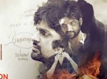 Needi Naadi Oke Katha Movie Twitter Review Audience