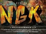 Suriya New Movie First Look Released