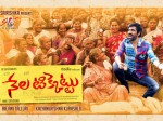 Ravi Teja S Nela Ticket First Look Unveiled
