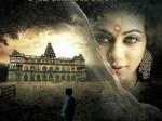 Priyamani Files Complaint Maa