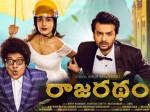 Rajaratham Movie Review