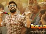Rangasthalam Movie Pre Release At Vishakhapatnam