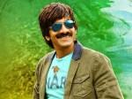 Ravi Teja New Movie First Look On Ugadi