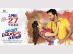 Vishnu Manchu S Achari America Yatra Release On April 27th