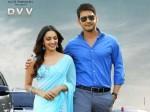 Bharatha Ane Nenu Movie Benfit Shows Cancelled Bad News Fans