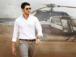 Bharat Ane Nenu Movie Temple Set Cost Rs 4 Cr
